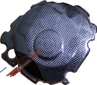 Tampa do Motor Direita Carbono - SU-P003