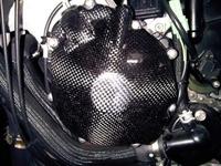 Tampa do Motor Esquerda Carbono - SU-S002